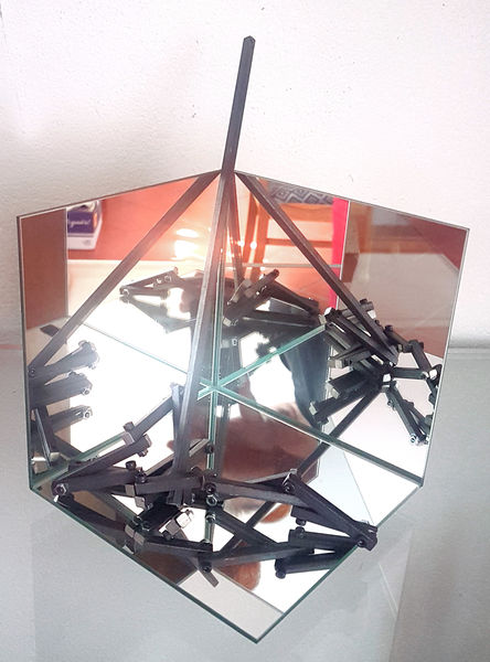 Bild Nr. 15198 — Selcuk Dizlek (*1976): Gekrakel im Spiegelraum. 2014/18