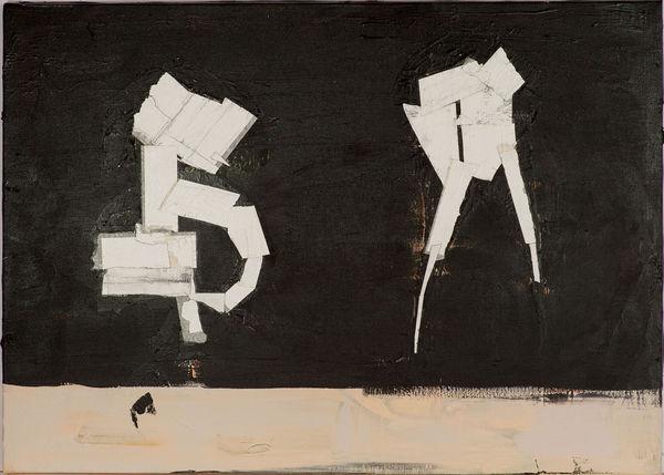 Bild Nr. 11967 — Andrea Lein (*1959): Duo (2014)