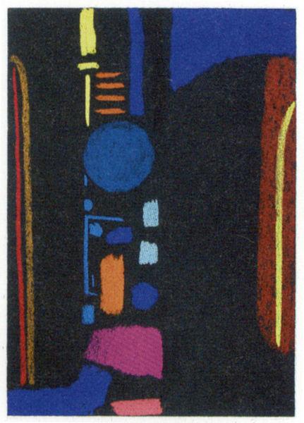 Bild Nr. 2106 — Max Ackermann (1887-1975): Alla breve (1973)