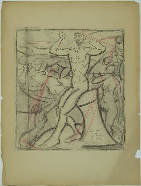Bild Nr. 6787 — Max Ackermann (1887-1975): Ohne Titel (um 1919)